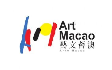 2019 藝文薈澳 | Art Macau - 官方網站