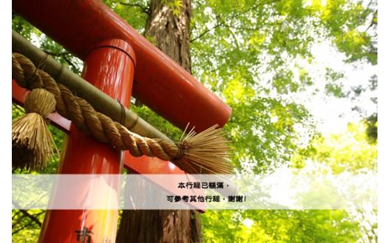 2016京都文學旅行散步