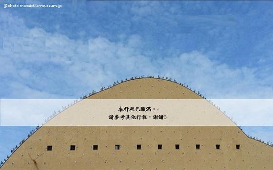 2017日本建築旅行