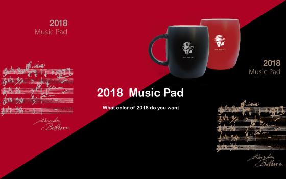 2018Music Pad 預購...