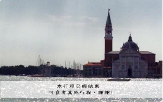 2016威尼斯建築擺渡