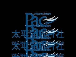 太平洋旅行社