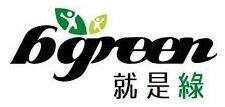 Bgreen就是綠運動家具