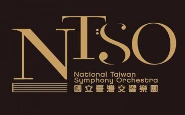 NTSO國立臺灣交響樂團